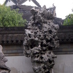 Yu Garden, Most Important Rock