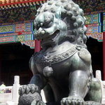 Guardian Lion, Forbidden City