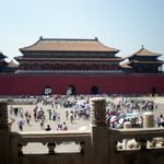 Inner Courtyard of the Forbidden City