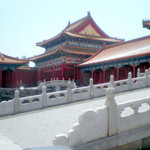 Ramps and courtyards, the Forbidden City